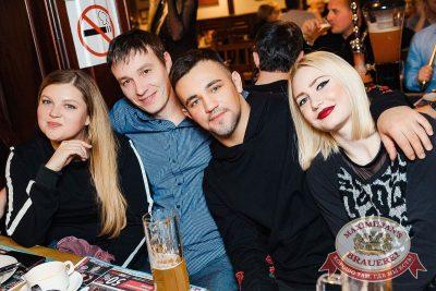 День именинника, 27 января 2018 - Ресторан «Максимилианс» Новосибирск - 67