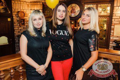 День именинника, 27 января 2018 - Ресторан «Максимилианс» Новосибирск - 69