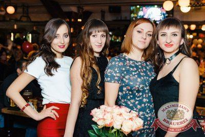 День именинника, 27 января 2018 - Ресторан «Максимилианс» Новосибирск - 71