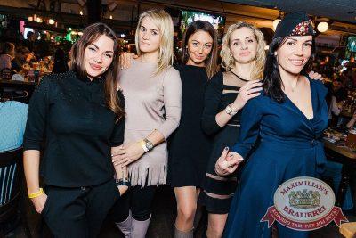 День именинника, 27 января 2018 - Ресторан «Максимилианс» Новосибирск - 74