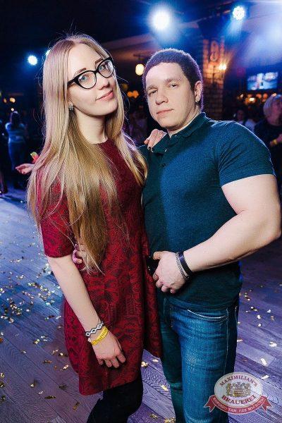 День именинника, 27 января 2018 - Ресторан «Максимилианс» Новосибирск - 83