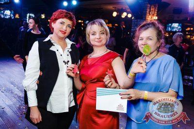 День именинника, 27 января 2018 - Ресторан «Максимилианс» Новосибирск - 84