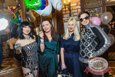 День именинника, 29 апреля 2018 - Ресторан «Максимилианс» Новосибирск - 1