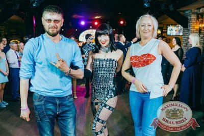 День именинника, 29 апреля 2018 - Ресторан «Максимилианс» Новосибирск - 16