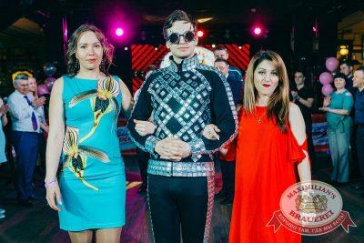 День именинника, 29 апреля 2018 - Ресторан «Максимилианс» Новосибирск - 17
