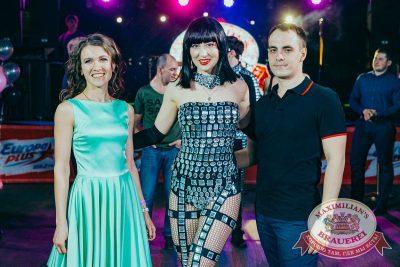 День именинника, 29 апреля 2018 - Ресторан «Максимилианс» Новосибирск - 18