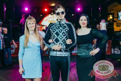День именинника, 29 апреля 2018 - Ресторан «Максимилианс» Новосибирск - 19
