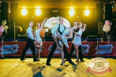 День именинника, 29 апреля 2018 - Ресторан «Максимилианс» Новосибирск - 20