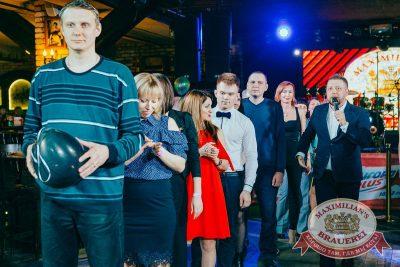 День именинника, 29 апреля 2018 - Ресторан «Максимилианс» Новосибирск - 21