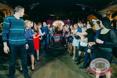 День именинника, 29 апреля 2018 - Ресторан «Максимилианс» Новосибирск - 22