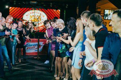 День именинника, 29 апреля 2018 - Ресторан «Максимилианс» Новосибирск - 23