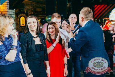 День именинника, 29 апреля 2018 - Ресторан «Максимилианс» Новосибирск - 25