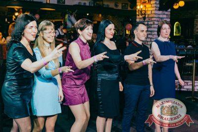 День именинника, 29 апреля 2018 - Ресторан «Максимилианс» Новосибирск - 29