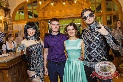День именинника, 29 апреля 2018 - Ресторан «Максимилианс» Новосибирск - 3