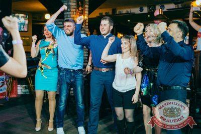 День именинника, 29 апреля 2018 - Ресторан «Максимилианс» Новосибирск - 30