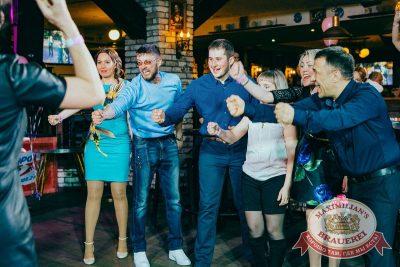 День именинника, 29 апреля 2018 - Ресторан «Максимилианс» Новосибирск - 31