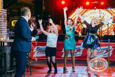 День именинника, 29 апреля 2018 - Ресторан «Максимилианс» Новосибирск - 38