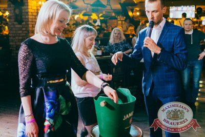 День именинника, 29 апреля 2018 - Ресторан «Максимилианс» Новосибирск - 43