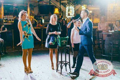 День именинника, 29 апреля 2018 - Ресторан «Максимилианс» Новосибирск - 44