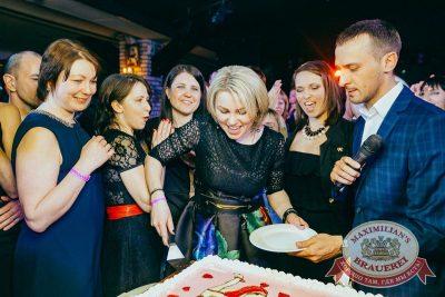 День именинника, 29 апреля 2018 - Ресторан «Максимилианс» Новосибирск - 47