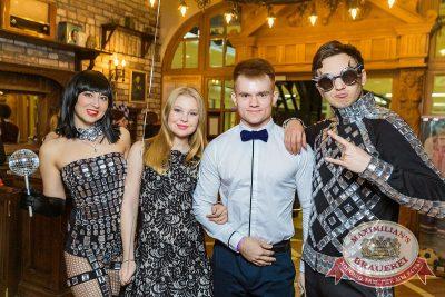 День именинника, 29 апреля 2018 - Ресторан «Максимилианс» Новосибирск - 5