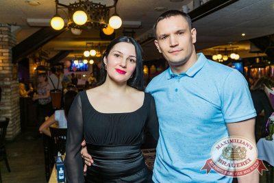 День именинника, 29 апреля 2018 - Ресторан «Максимилианс» Новосибирск - 50