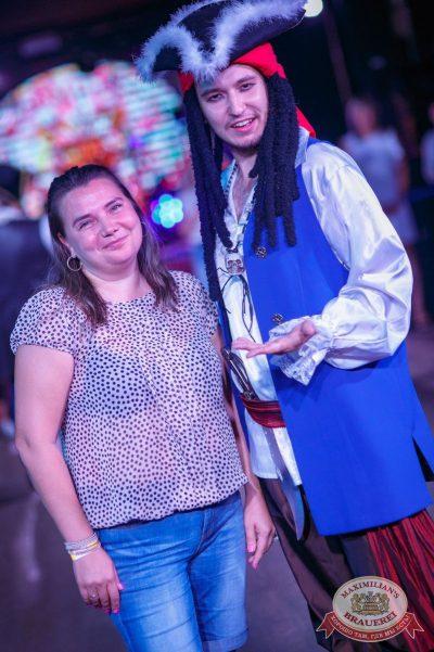 День именинника, 29 июля 2017 - Ресторан «Максимилианс» Новосибирск - 10