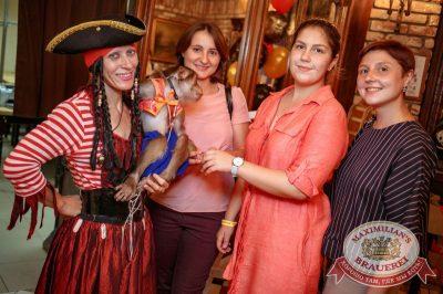 День именинника, 29 июля 2017 - Ресторан «Максимилианс» Новосибирск - 2