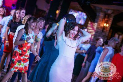 День именинника, 29 июля 2017 - Ресторан «Максимилианс» Новосибирск - 25