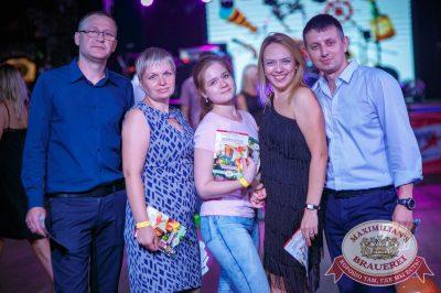 День именинника, 29 июля 2017 - Ресторан «Максимилианс» Новосибирск - 27