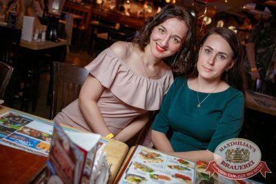 День именинника, 29 июля 2017 - Ресторан «Максимилианс» Новосибирск - 32