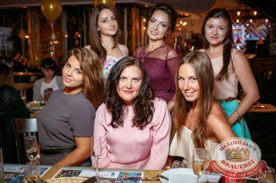 День именинника, 29 июля 2017 - Ресторан «Максимилианс» Новосибирск - 33
