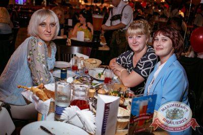 День именинника, 29 июля 2017 - Ресторан «Максимилианс» Новосибирск - 36