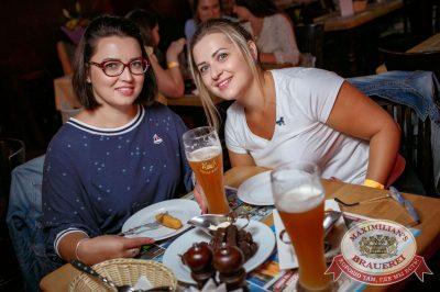 День именинника, 29 июля 2017 - Ресторан «Максимилианс» Новосибирск - 37