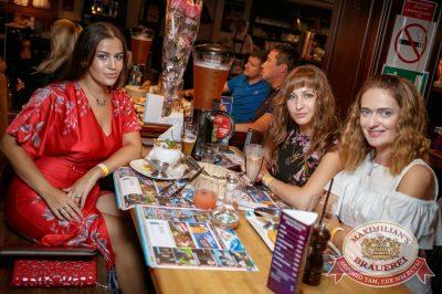 День именинника, 29 июля 2017 - Ресторан «Максимилианс» Новосибирск - 39