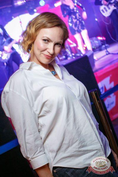 День именинника, 29 июля 2017 - Ресторан «Максимилианс» Новосибирск - 44