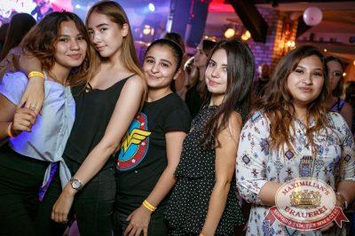 День именинника, 29 июля 2017 - Ресторан «Максимилианс» Новосибирск - 45