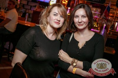 День именинника, 29 июля 2017 - Ресторан «Максимилианс» Новосибирск - 47