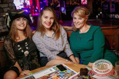День именинника, 29 июля 2017 - Ресторан «Максимилианс» Новосибирск - 5