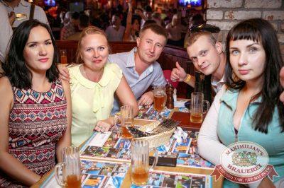 День именинника, 29 июля 2017 - Ресторан «Максимилианс» Новосибирск - 50