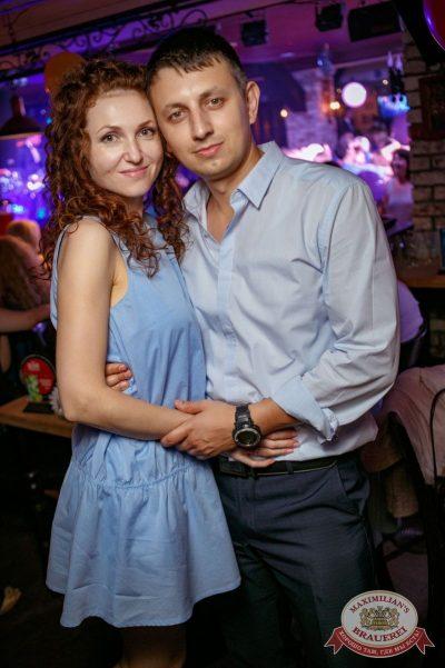 День именинника, 29 июля 2017 - Ресторан «Максимилианс» Новосибирск - 52