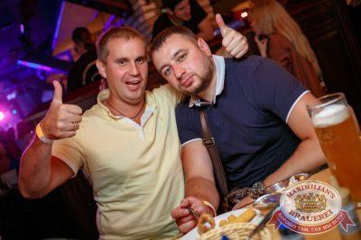 День именинника, 29 июля 2017 - Ресторан «Максимилианс» Новосибирск - 54