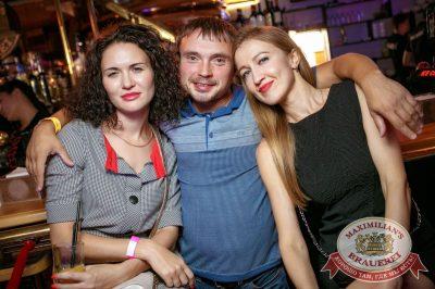 День именинника, 29 июля 2017 - Ресторан «Максимилианс» Новосибирск - 57