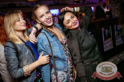 День именинника, 29 июля 2017 - Ресторан «Максимилианс» Новосибирск - 58
