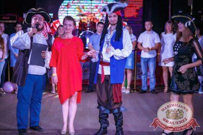 День именинника, 29 июля 2017 - Ресторан «Максимилианс» Новосибирск - 9