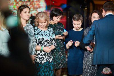 День именинника, 30 ноября 2018 - Ресторан «Максимилианс» Новосибирск - 19