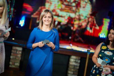 День именинника, 30 ноября 2018 - Ресторан «Максимилианс» Новосибирск - 31