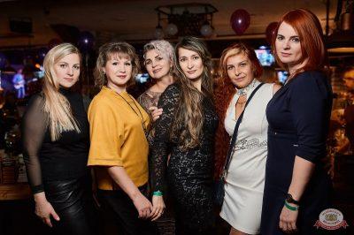 День именинника, 30 ноября 2018 - Ресторан «Максимилианс» Новосибирск - 42