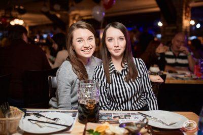 День именинника, 30 ноября 2018 - Ресторан «Максимилианс» Новосибирск - 47