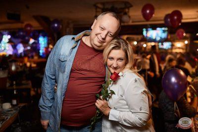 День именинника, 30 ноября 2018 - Ресторан «Максимилианс» Новосибирск - 65